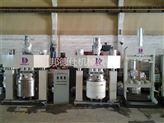 5L实验型强力分散机 玻璃胶专用生产设备