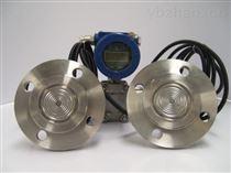 EJA118隔膜密封式差压变送器