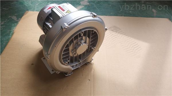 漩涡式鼓风机-5.5KW高压风机