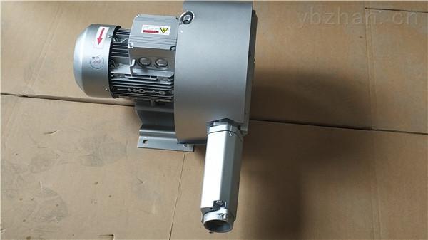 7.5马力漩涡式高压力气泵