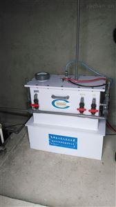 生活污水消毒设备/电解盐二氧化氯发生器