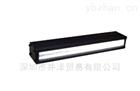 原裝進口日本DYNATEC線型光源