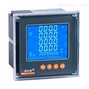 ACR320EL 多功能三相电力仪表