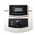 鈉離子測定儀 LB-NAS50