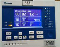 30通道壁掛式氣體報警控制器