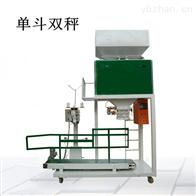 HG国产自动定量包装机