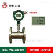計量燃油渦輪式流量計