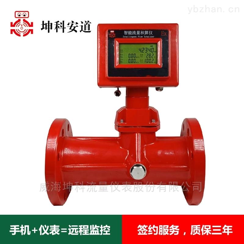 LUX-智能壓縮空氣煤氣流量計廠家煤氣流量計價格