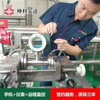 一体化液体涡轮流量计-油流量计厂家