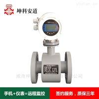 酸碱介质电磁流量计厂家产品
