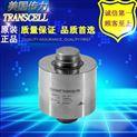 CD-5T美国传力CD-GD-20T柱式称重传感器
