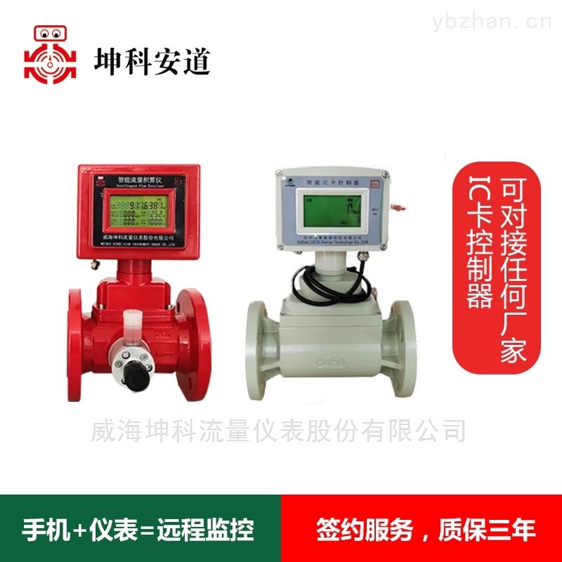 KLWQD-山東氣體渦輪流量計優質供應商