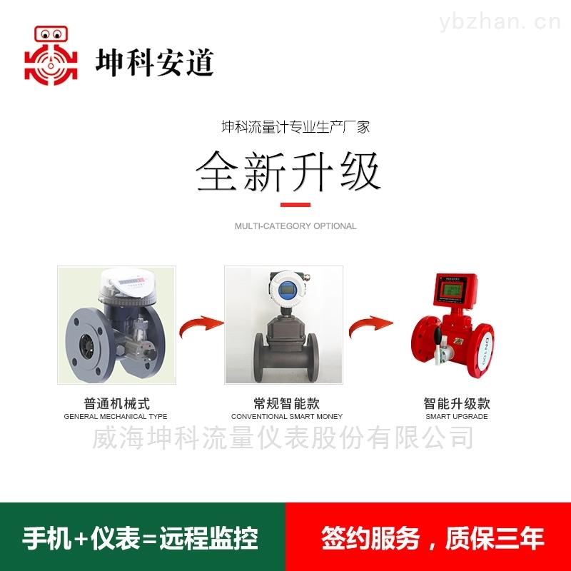 氣體渦輪流量計廠家