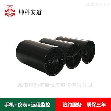 坤科品牌气体涡轮流量计