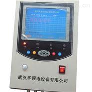 河南省SF6气体泄漏报警监控系统价格