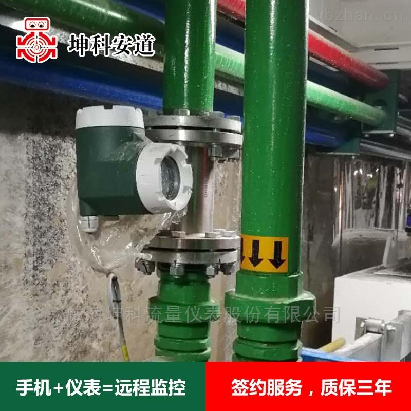 高精度智能液體渦輪流量計