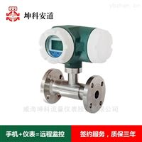 LUX高精度液体定量流量计应用