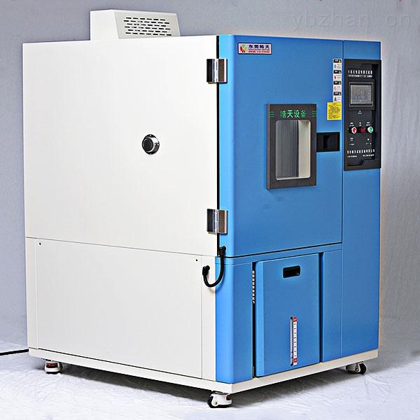胶管检测恒温恒湿试验箱225L皓天品牌