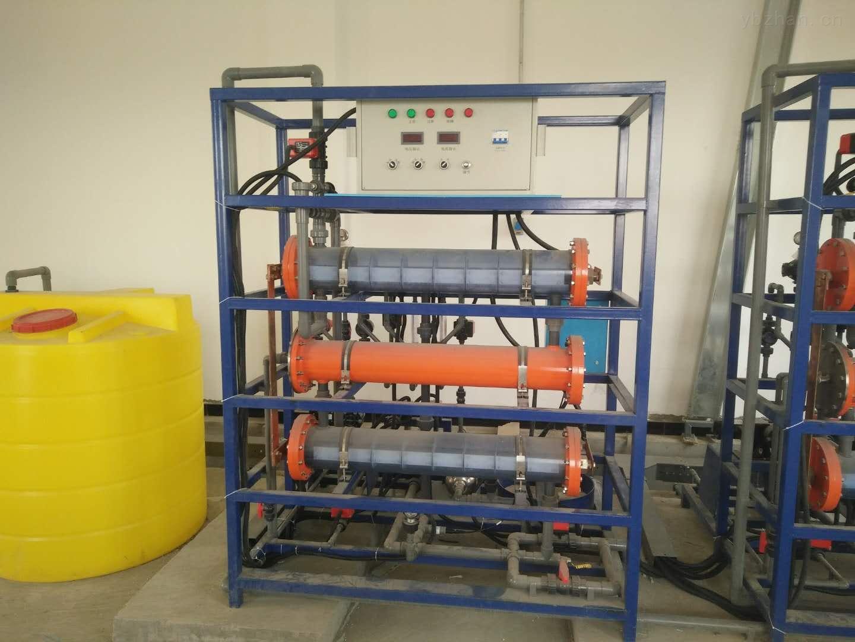 山东净水消毒设备/农村次氯酸钠发生器厂家