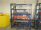 次氯酸钠消毒液发生器/大型水厂消毒设备