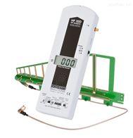 德国吉赫兹HF32D高频电磁辐射分析仪