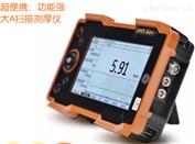 GE检测 DMSGo+ 高精度超声波测厚仪
