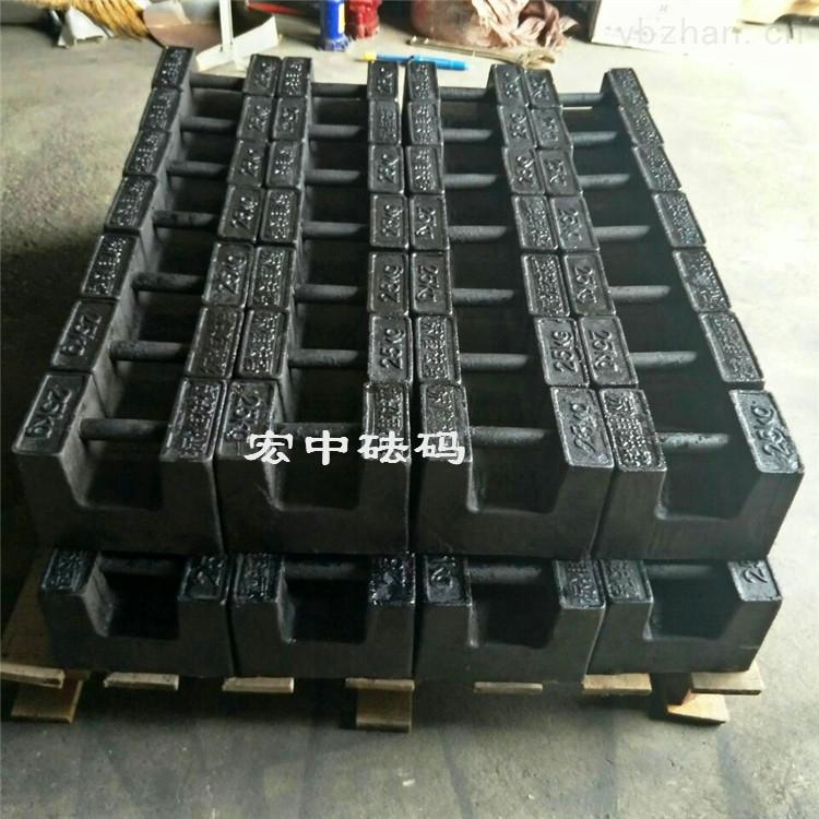 测量砝码25KG锁型砝码20kg带标准字样砝码