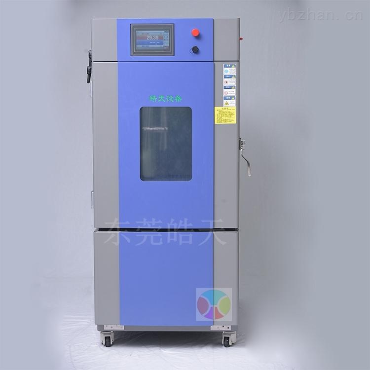 SMA-150PF-低温恒温恒湿试验箱高低温湿热测试控制箱子