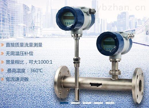 MF-压缩空插入式热式气体质量流量计