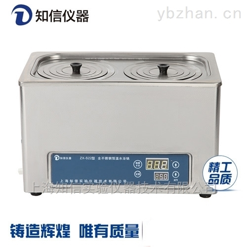 上海水浴锅