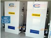 湖北二氧化氯發生器/飲水消毒設備項目案例