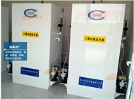 HCDJ湖北二氧化氯发生器/饮水消毒设备项目案例