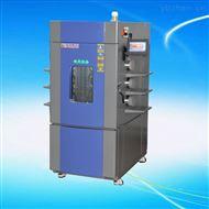 TEB-150PF皓天150L快速温变试验箱厂家