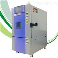 SMB-63PF珠海小型环境恒定温湿度试验箱直销厂家