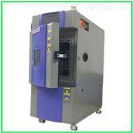 SME-63PF芯片封装小型环境试验箱厂家直销