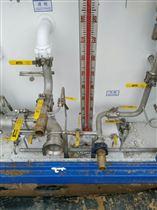 UHF-5CDH4EXG广西制冷液氨罐配套磁翻板液位计