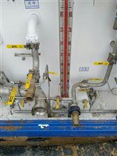 靖边石油化工热电煤电厂磁翻板液位计厂家