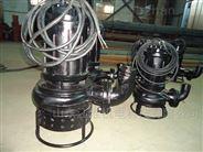 山东厂家 定制生产 潜水污泥泵22KW潜渣泵