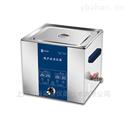 上海多频不锈钢超声波清洗机