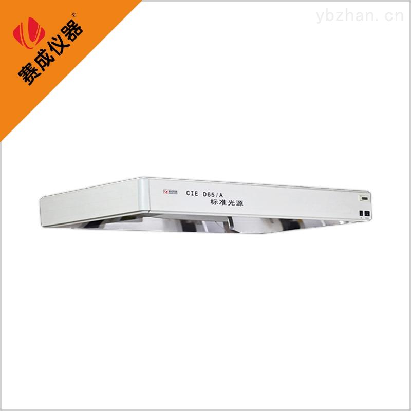 D65-吊挂式标准光源灯箱、纺织品对色光源