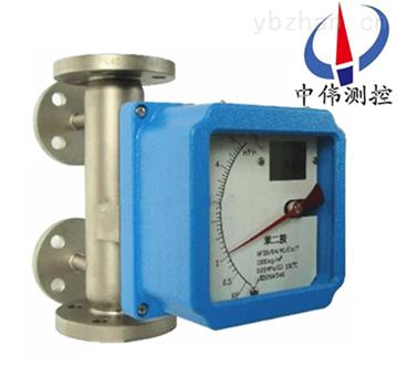 ZW-LZ-夹套式金属管转子流量计
