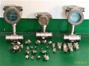 广州OEM流量计、铭鸿仪表专业生产流量仪表