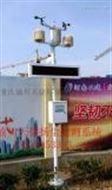 重慶建筑工地揚塵監測系統