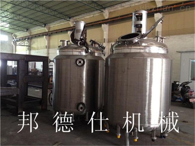 BDS-2-5000-耐高温反应釜定制 107胶专用设备