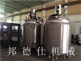 耐高溫反應釜定制 107膠專用設備