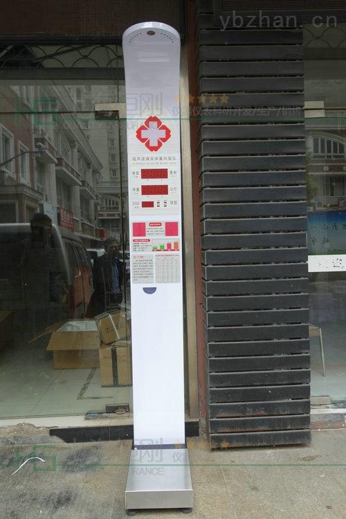 超聲波體檢機哪個牌子好 人體體檢儀牌子