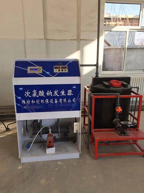 饮用水次氯酸钠发生器/湖南医院废水消毒设备