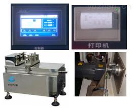 线缆检测智能型低温拉伸试验装置