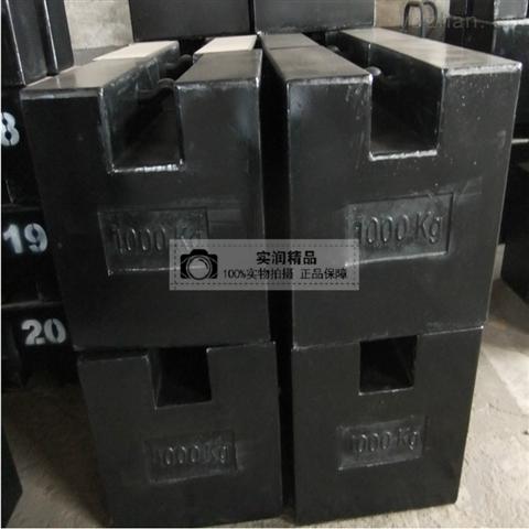 上海买1000kg铸铁砝码多少钱1个?