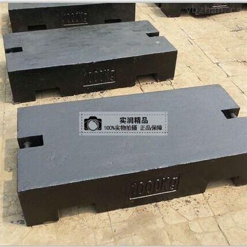 深圳1吨铸铁砝码现货包物流 质保五年